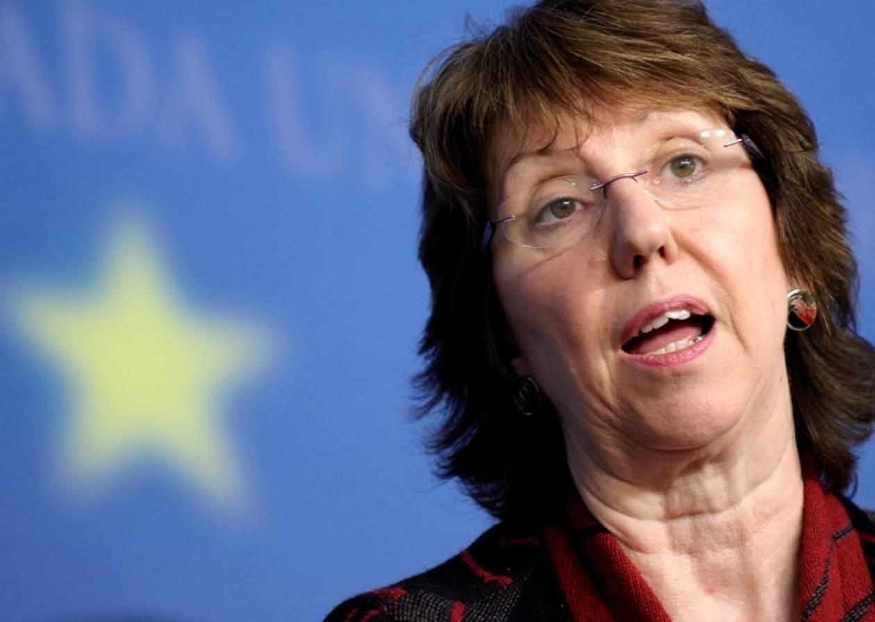 Νέα γραφεία αντιπροσωπείας της ΕΕ στη Λιβύη