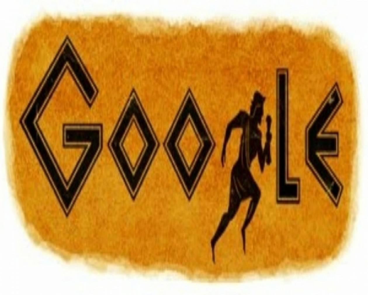 Τι googlαραν οι Έλληνες την τελευταία εβδομάδα;