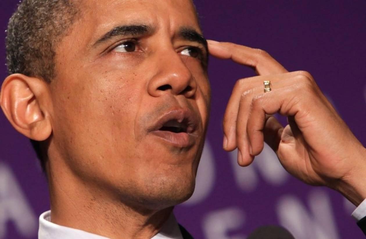 Στη Χαβάη ο Μπαράκ Ομπάμα