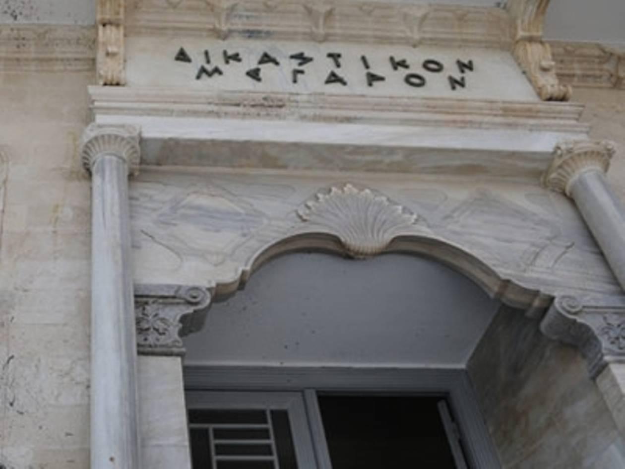 Συνελήφθη ο εμπρηστής του δικαστικού μεγάρου Ηρακλείου