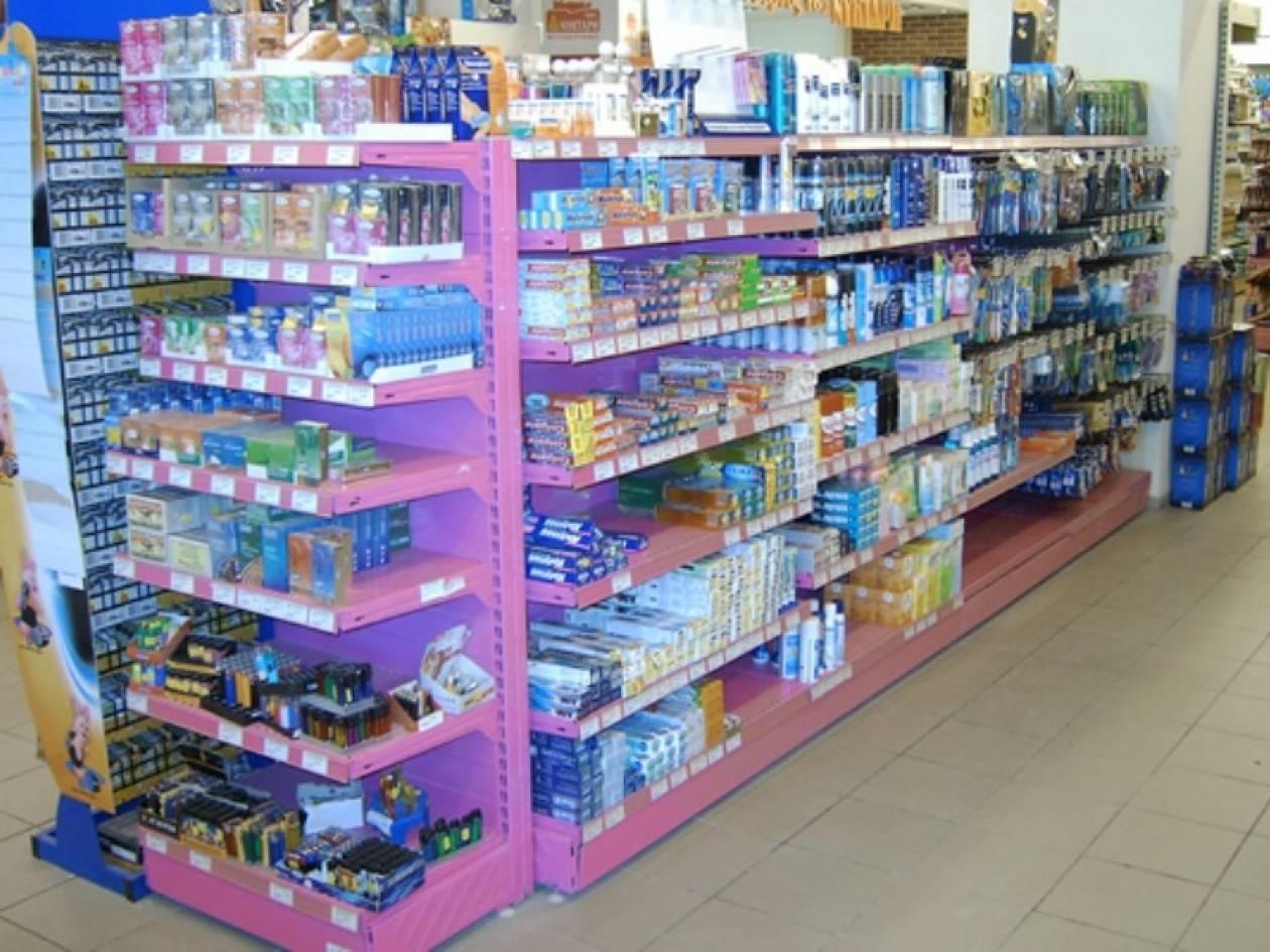 «Σήκωσε» ταμείο σουπερμάρκετ στην Αθήνα