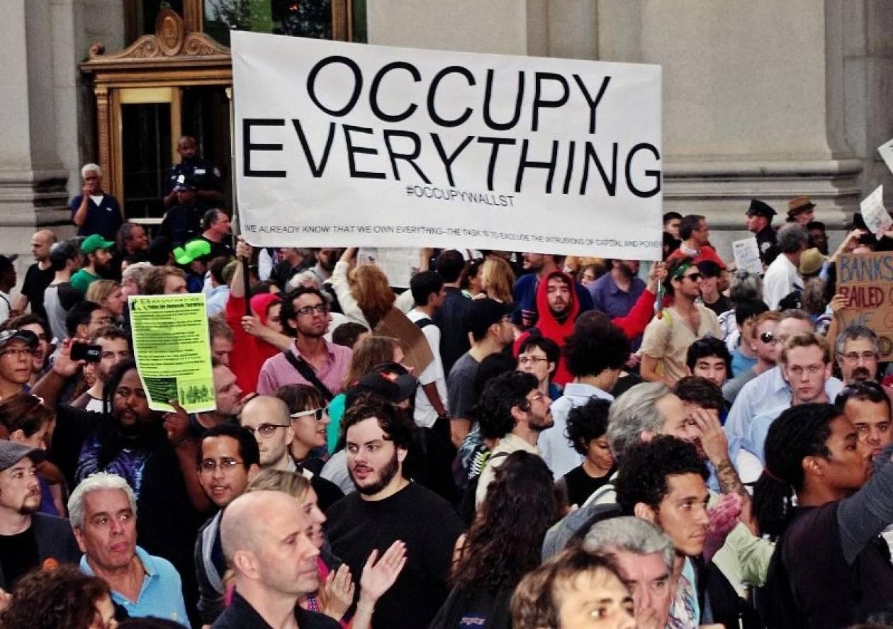 Συλλήψεις διαδηλωτών του κινήματος κατά της Γουόλ Στριτ