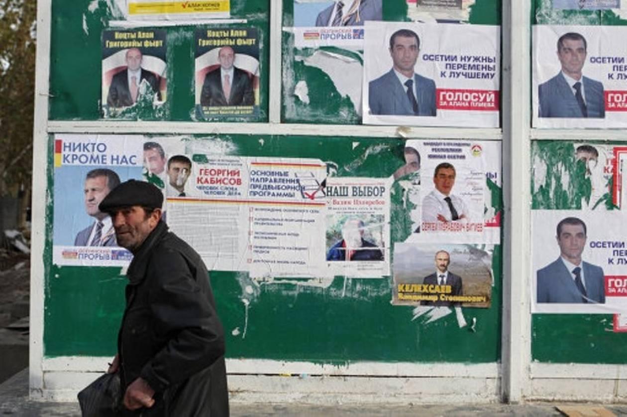 Εκλογές στη Ν. Οσετία