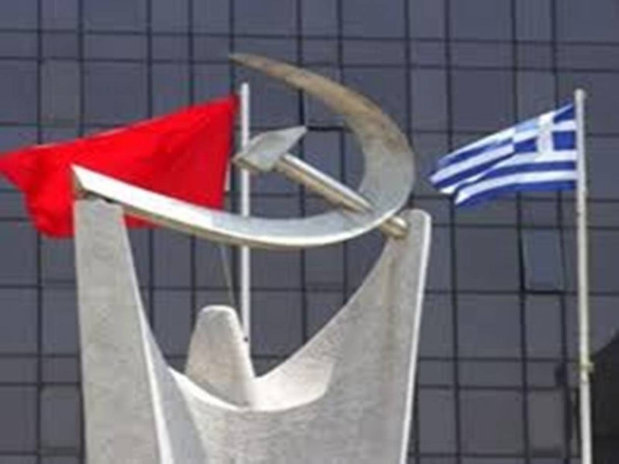 ΚΚΕ: «Ή με τα μονοπώλια ή με το λαό»