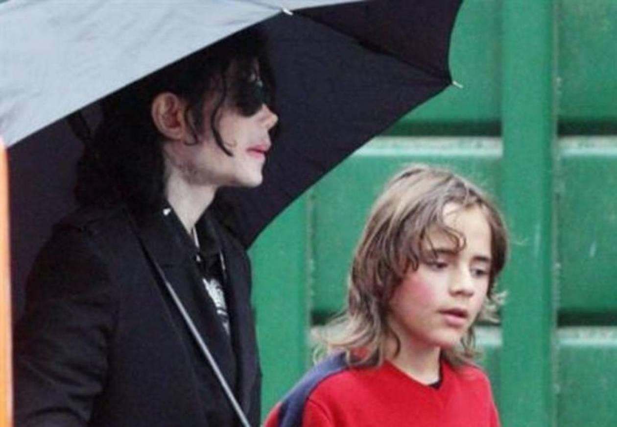Ο γιος του Μάικλ Τζάκσον