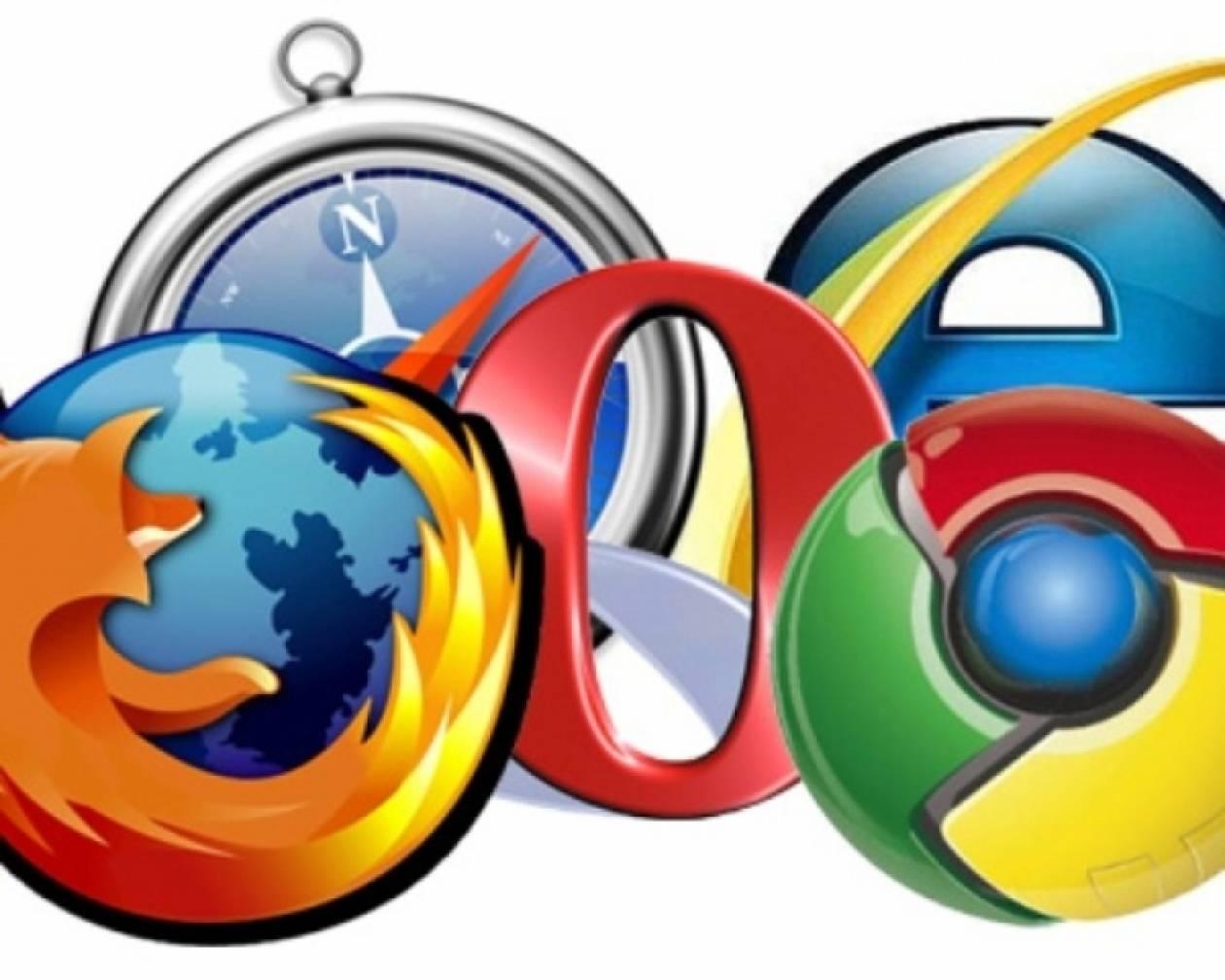 Αν οι browsers ήταν... όπλα