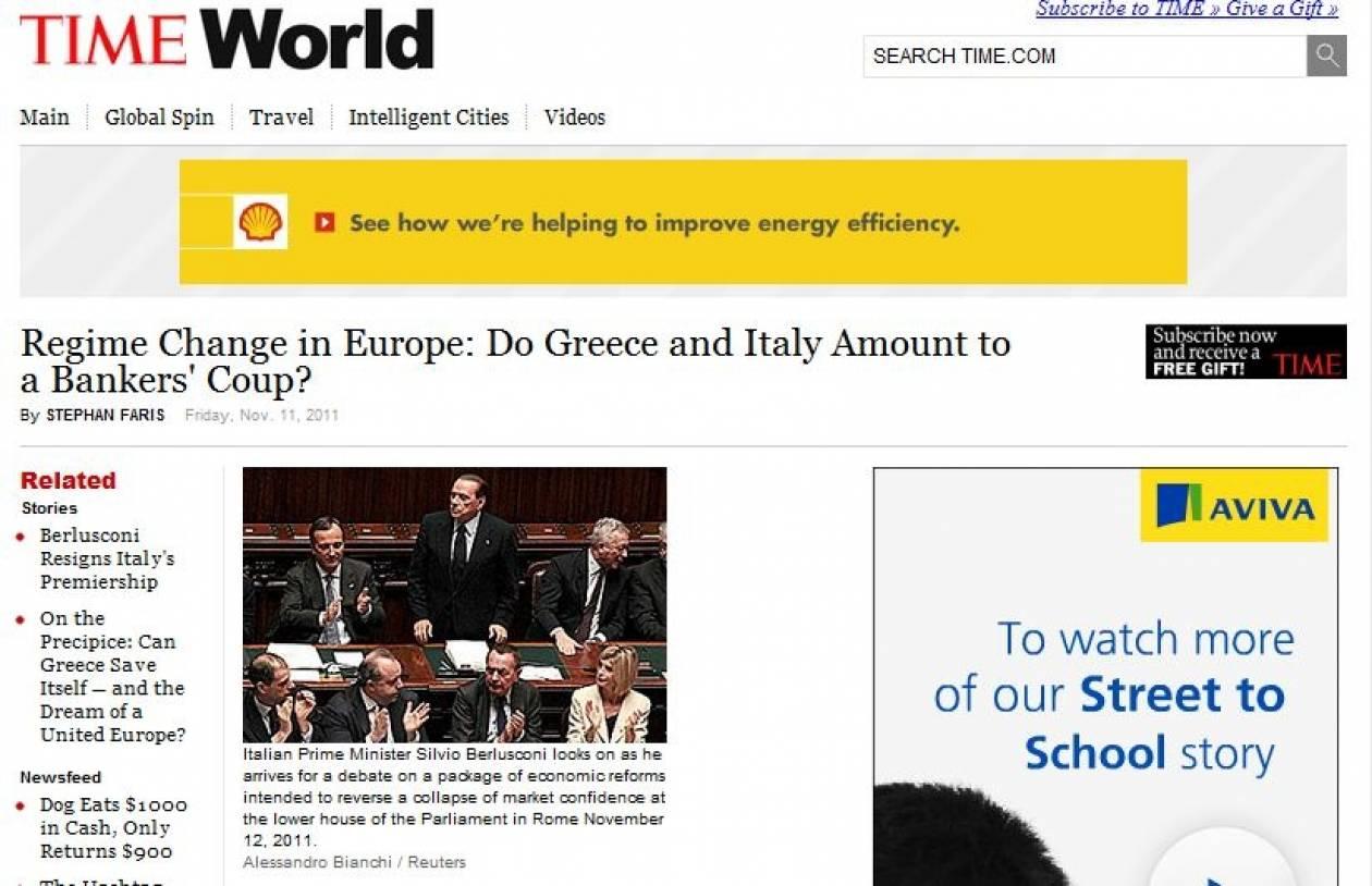 Time: Τραπεζίτες έκαναν πραξικόπημα σε Ελλάδα και Ιταλία;