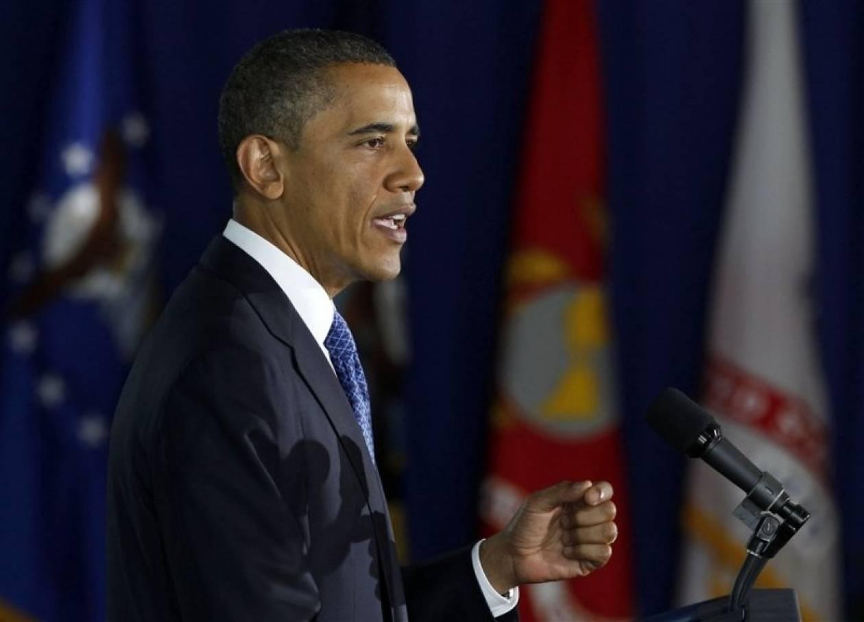 Συνεργασία Ασίας-Ειρηνικού με οδηγό τον Ομπάμα