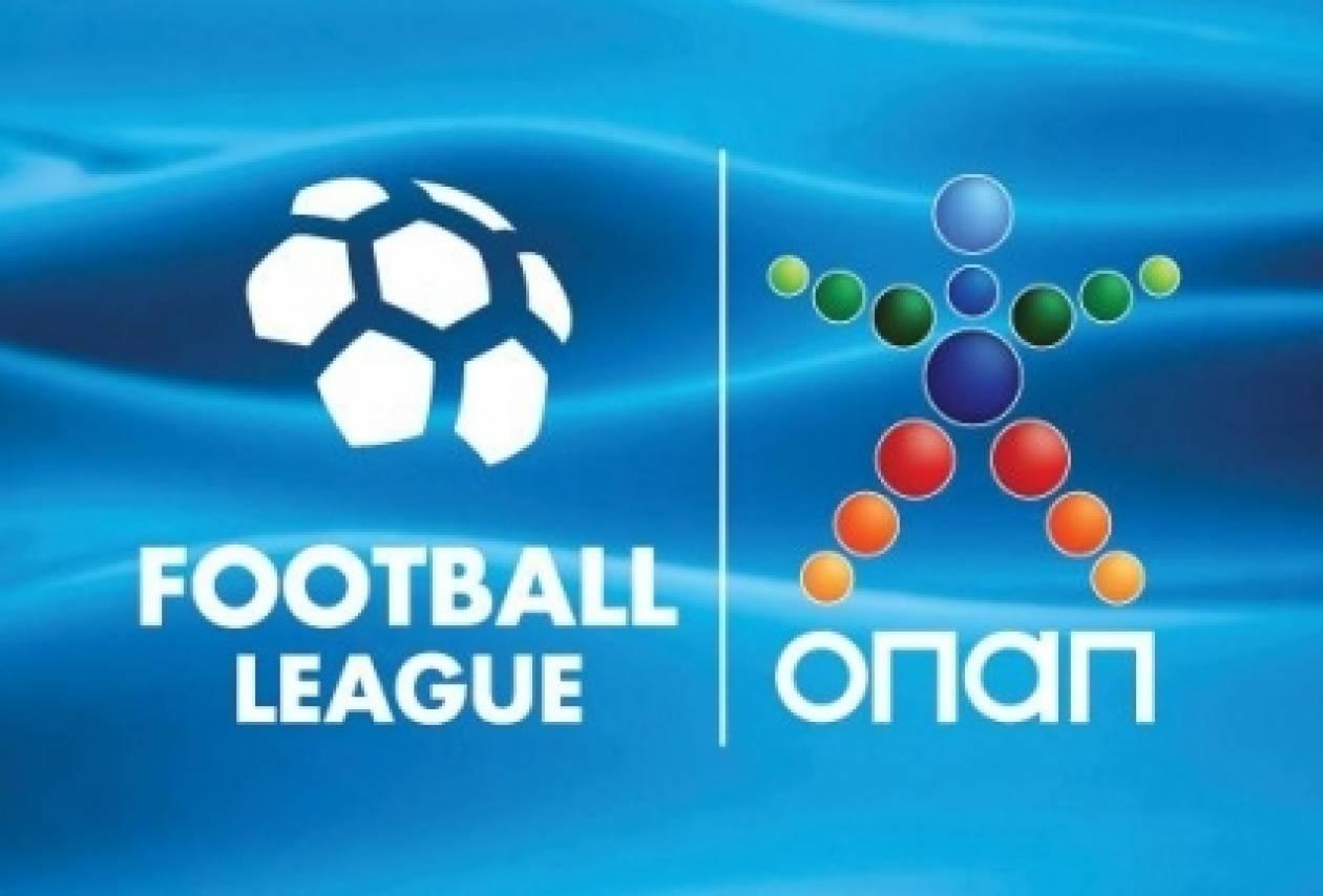Τα αποτελέσματα της 3ης αγωνιστικής της Football League1