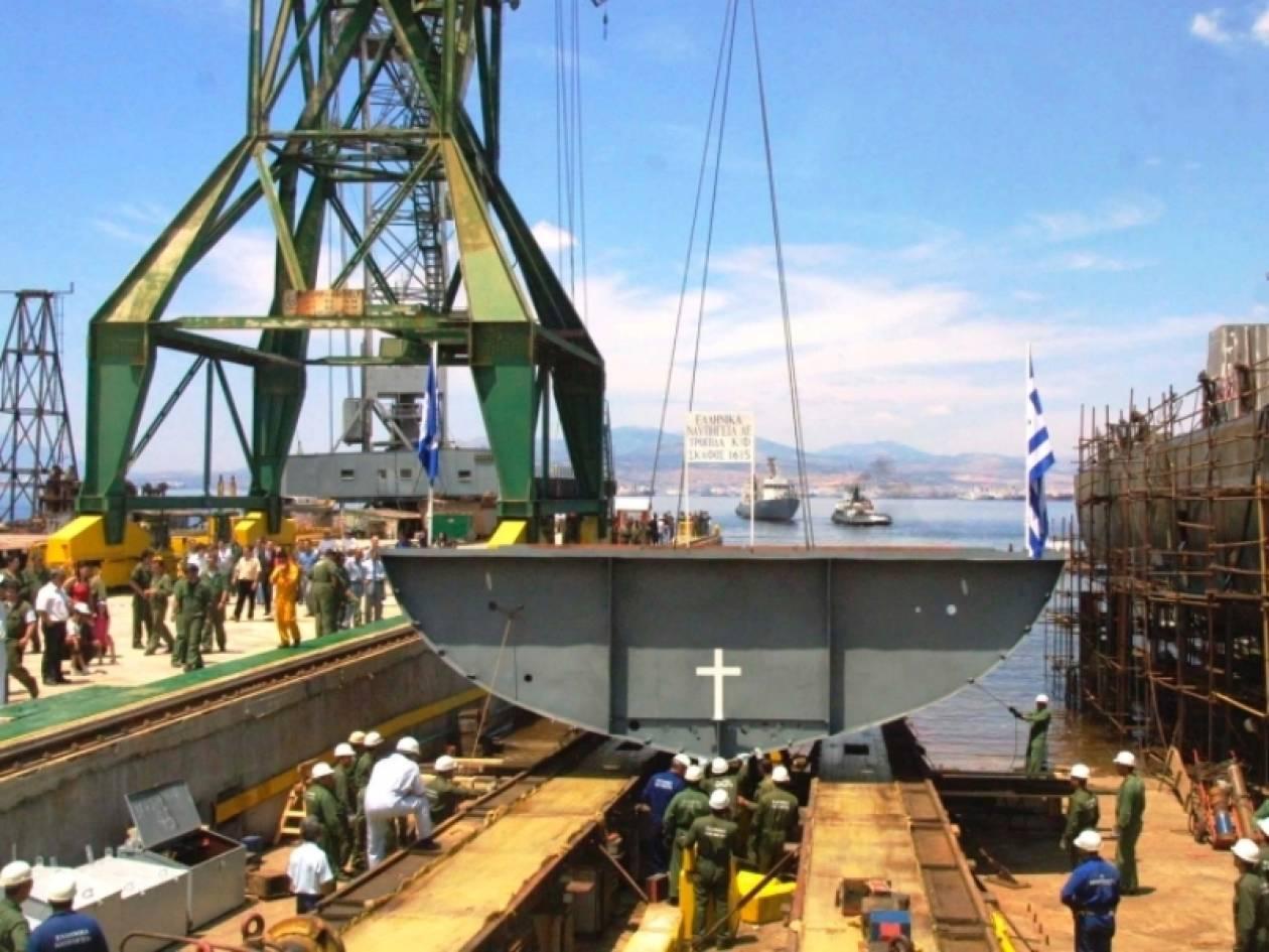 Οι αποφάσεις που θα κρίνουν το μέλλον των ναυπηγείων Σκαραμαγκά
