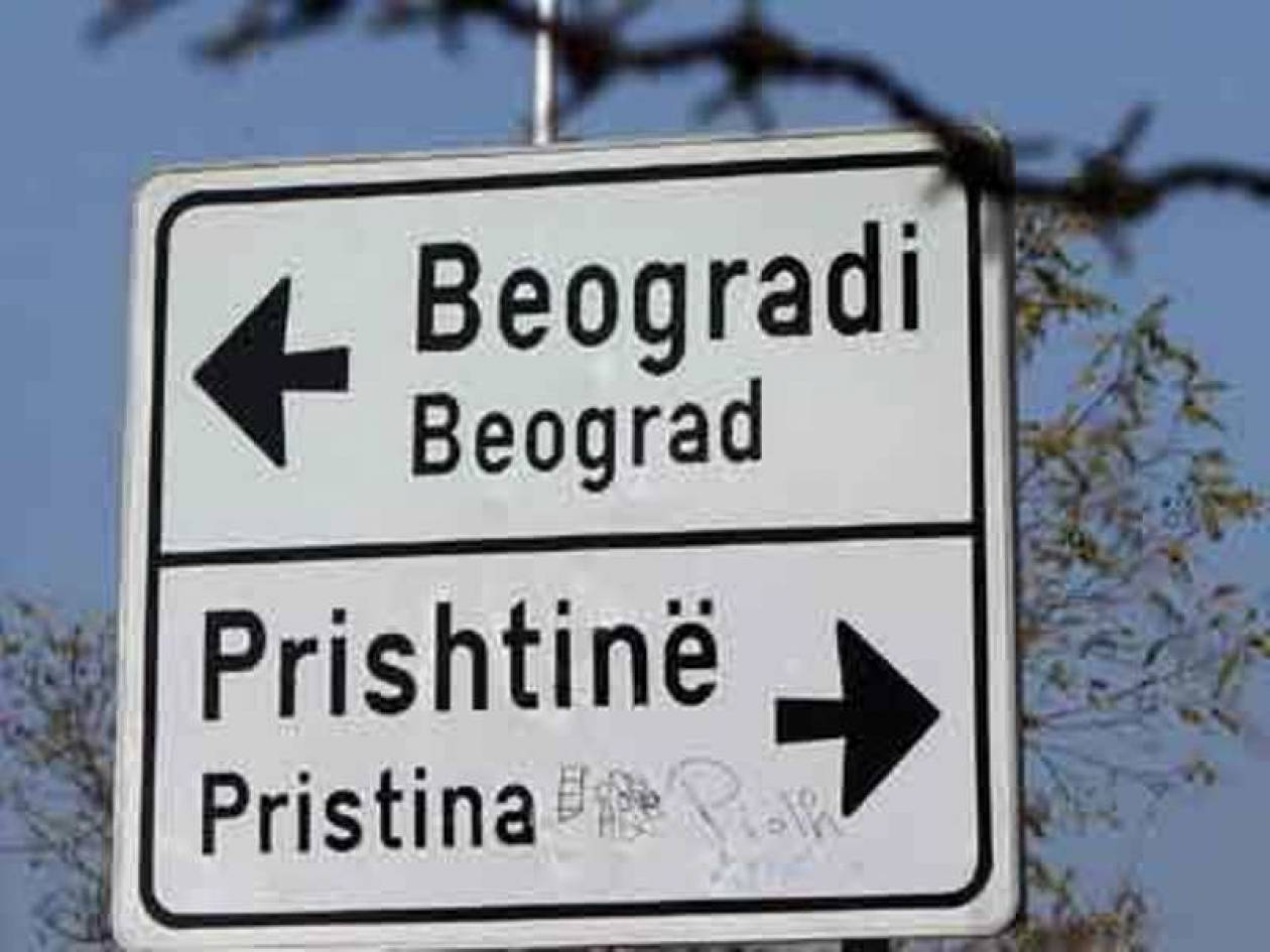 Kόσοβο- Σερβία :Κοινή διαχείριση διοικητικών συνόρων