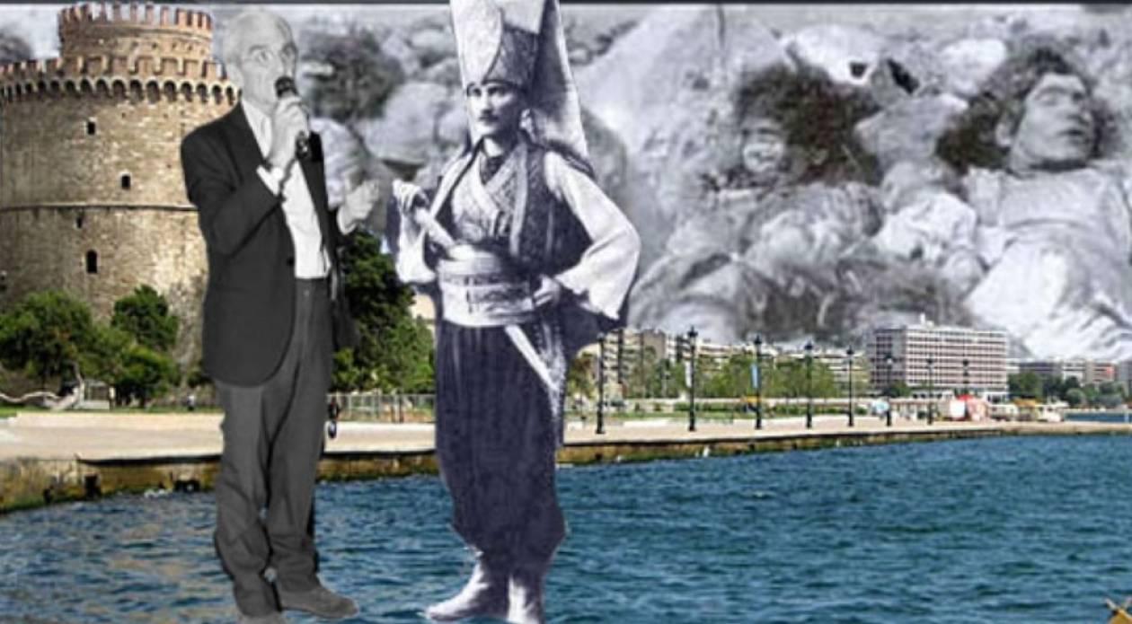 Άγαλμα του Κεμάλ θέλει να τοποθετήσει στην Αριστοτέλους ο Μπουτάρης!
