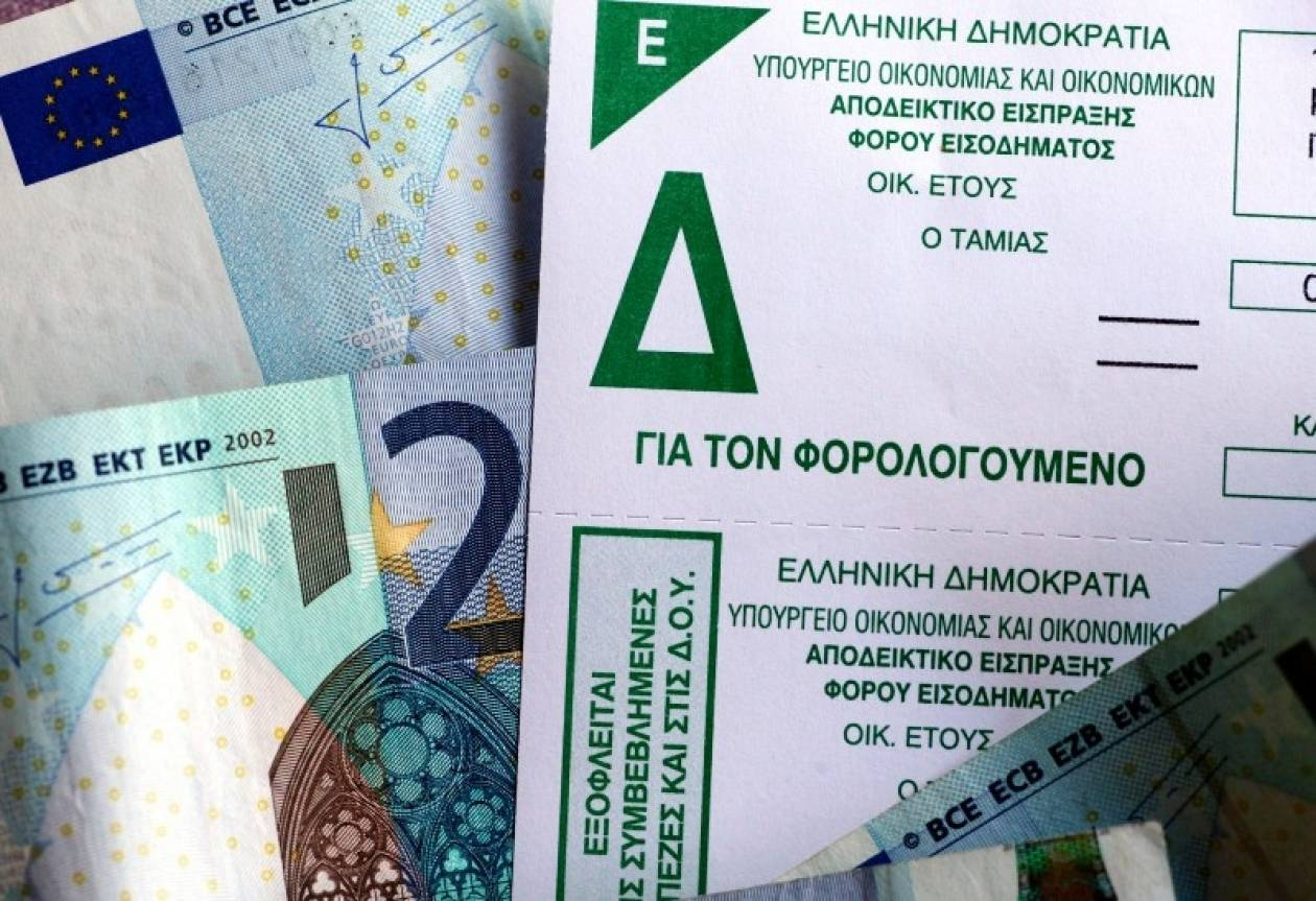 Σπάει στα δύο το φορολογικό