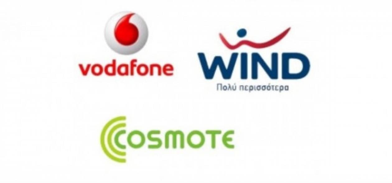 Τηλεπικοινωνίες: Άμεσα 380 εκατ. ευρώ στα ταμεία του Δημοσίου