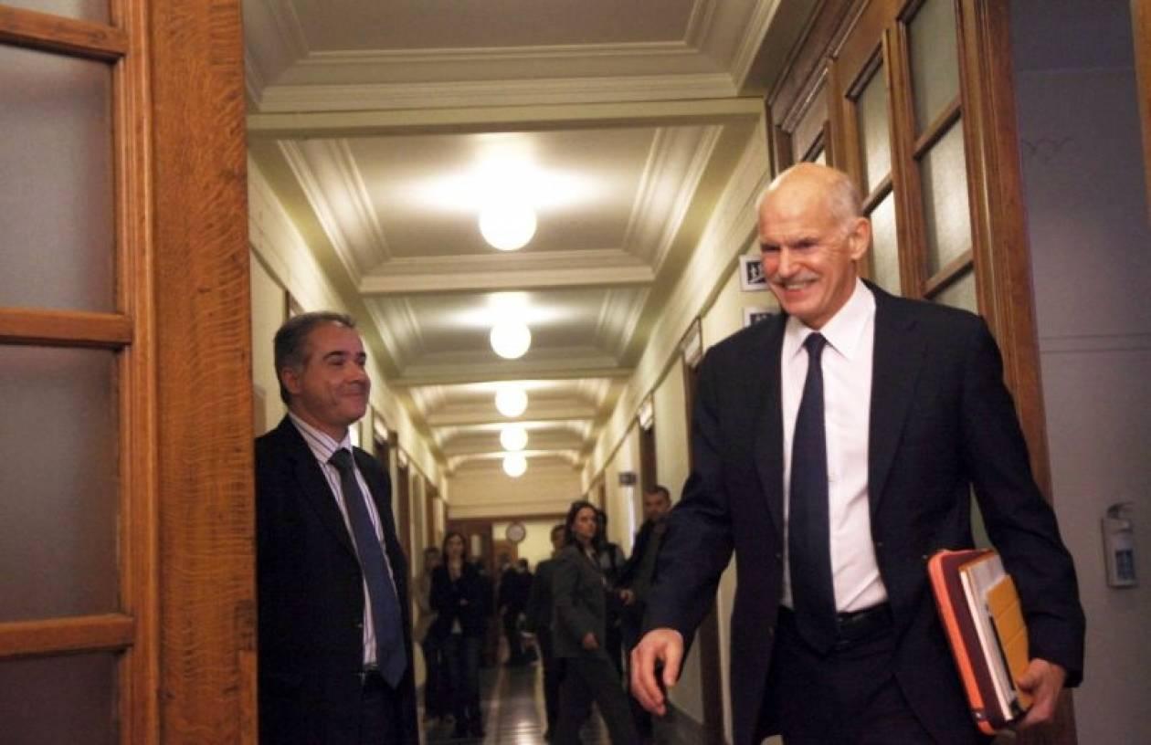 Σύσκεψη Παπανδρέου με στελέχη της κυβέρνησης