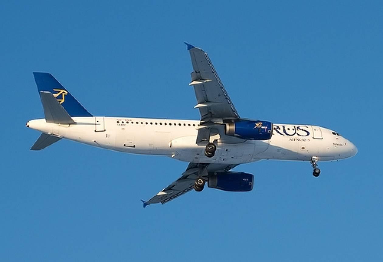 Oι Τουρκοκύπριοι πετούν…με ελληνικά αεροπλάνα