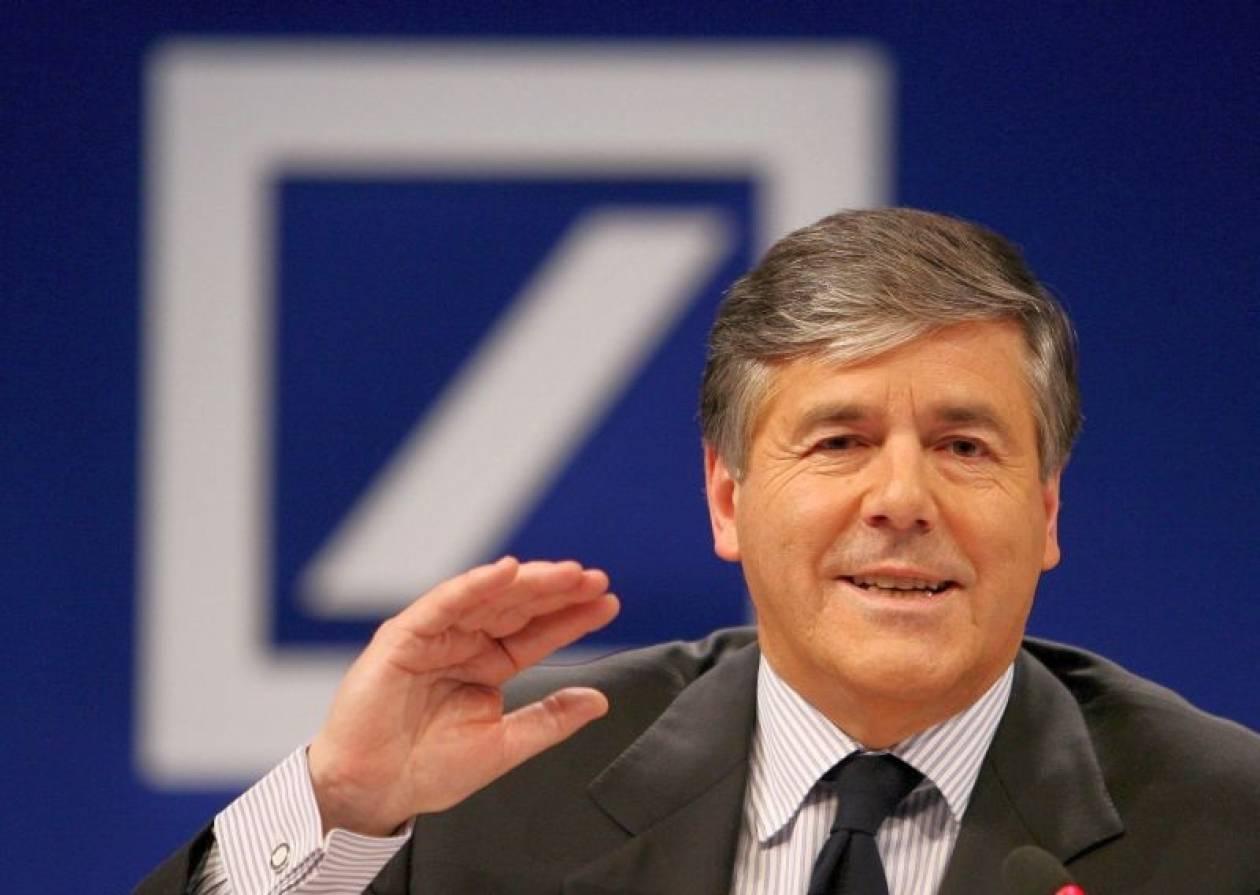 Παρελθόν ο Άκερμαν για τη Deutsche Bank από το 2012