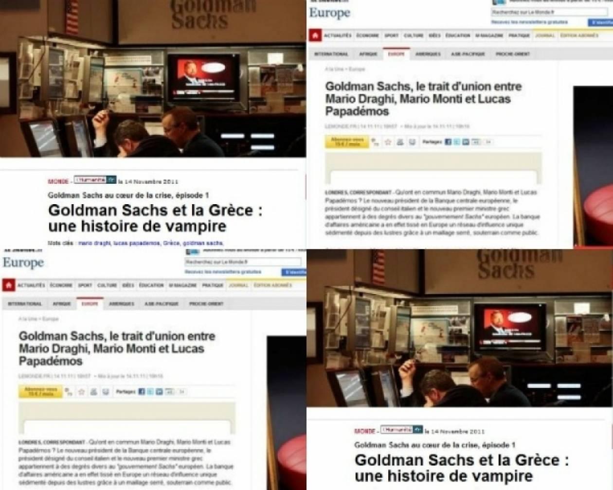 Γαλλική ιστορία βαμπίρ με Παπαδήμο και Goldman Sachs