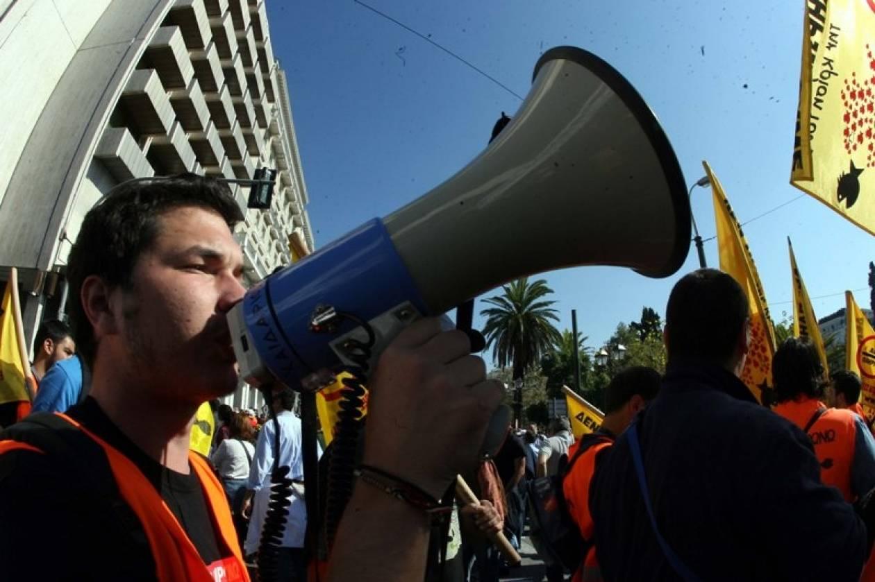 Κλειστό το κέντρο από συλλαλητήριο ΑΔΕΔΥ και ΠΑΜΕ