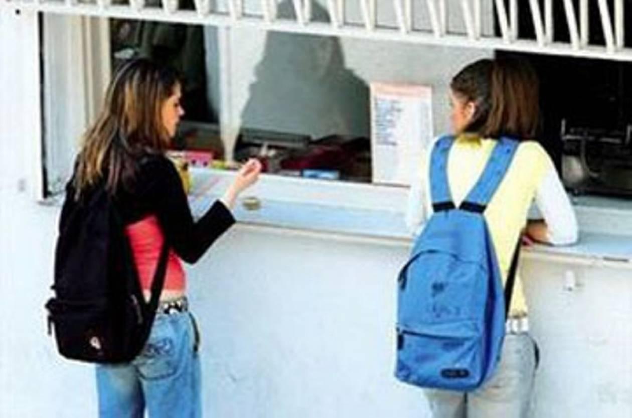 Μηνύσεις σε σχολικά κυλικεία έπειτα από ελέγχους