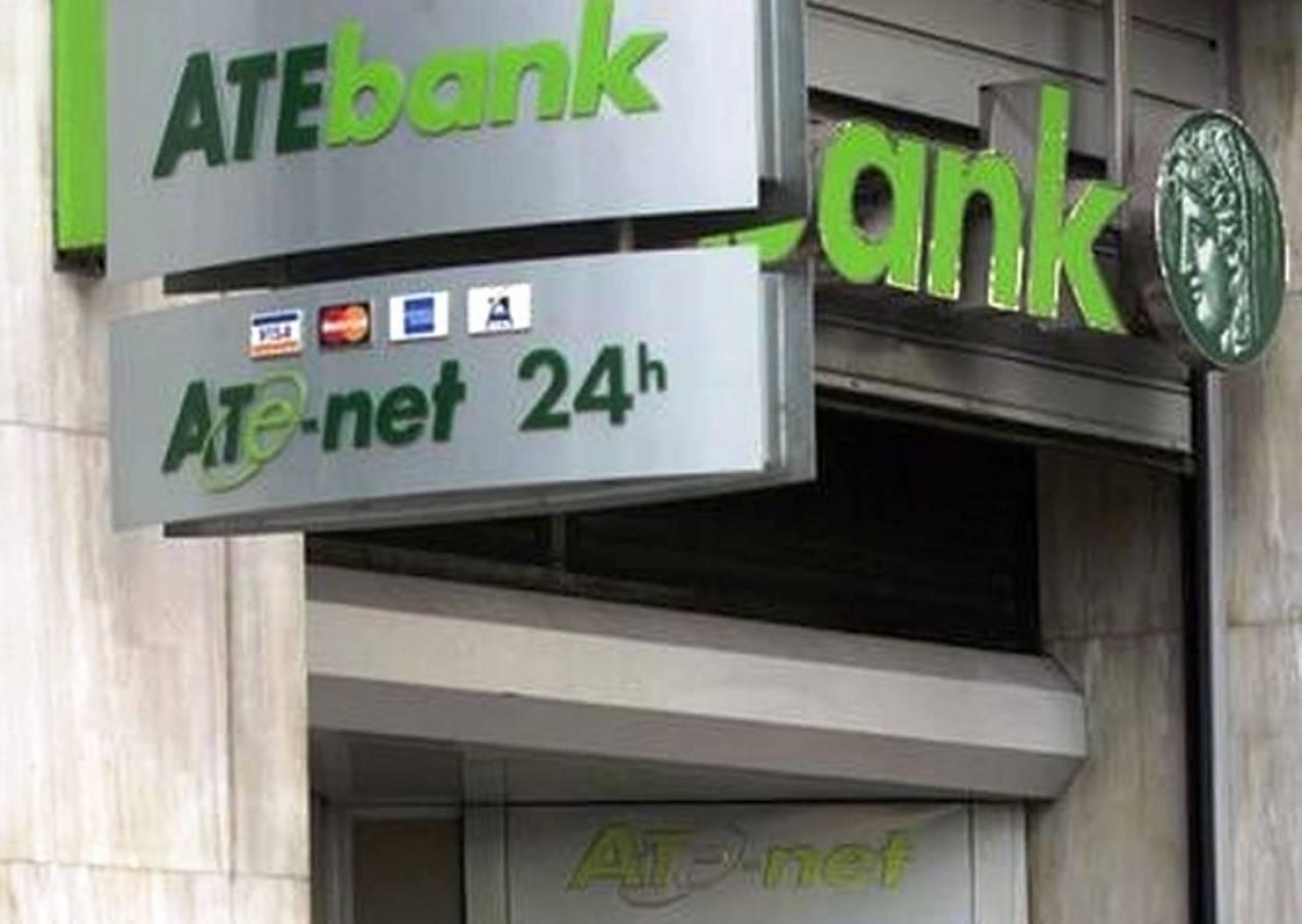 ΑΤΕbank: «Πράσινο» φώς για την αύξηση μετοχικού κεφαλαίου