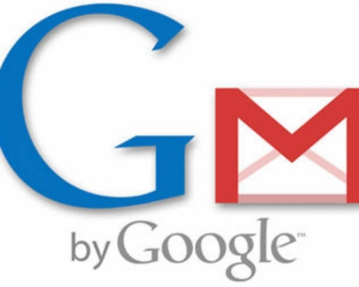 Πρόβλημα με λογαριασμούς στο Gmail