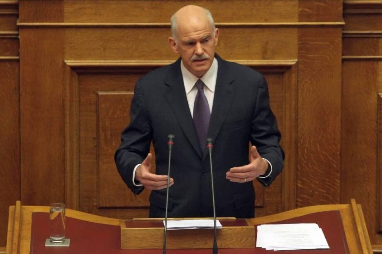 Λεπτό προς λεπτό η ομιλία Παπανδρέου στη Βουλή