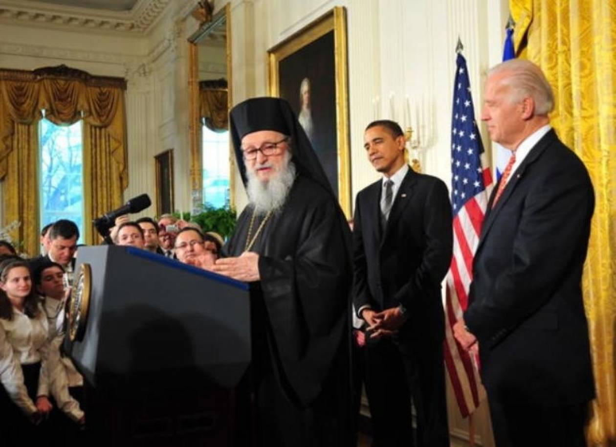 Με τον Αρχιεπίσκοπο Αμερικής θα συναντηθεί ο Μπάιντεν