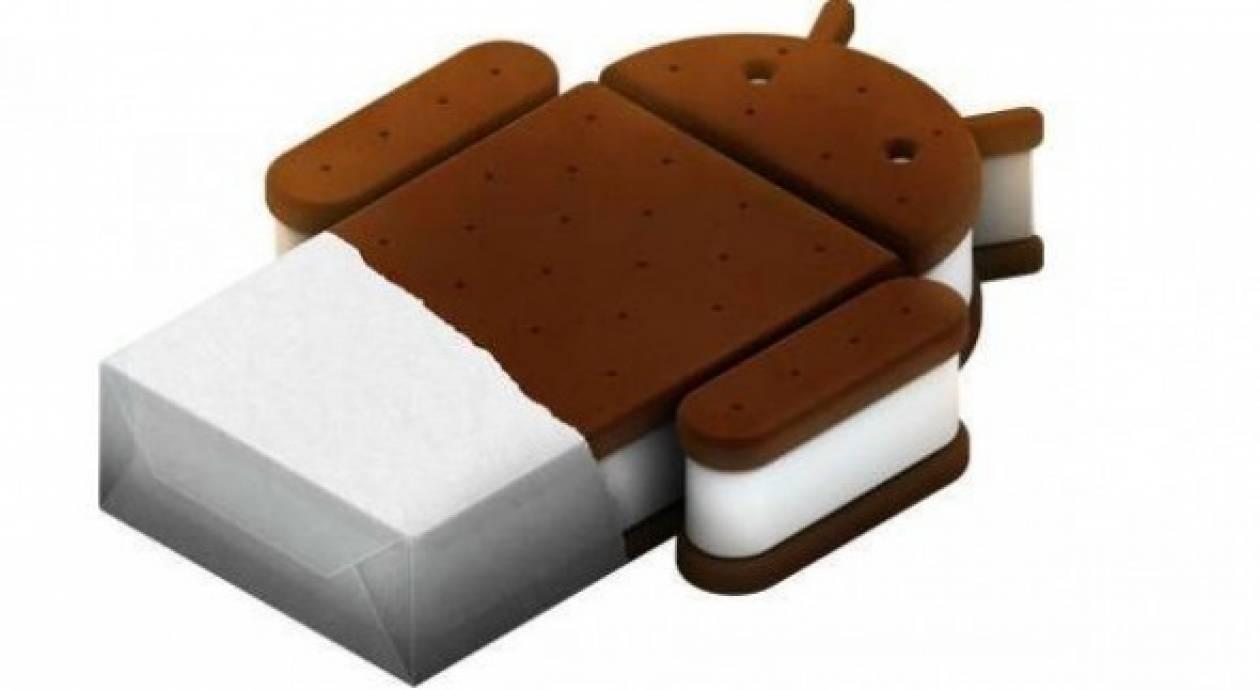 Οριστικό - Όλα τα Xperia του 2011 θα φάνε... παγωτό