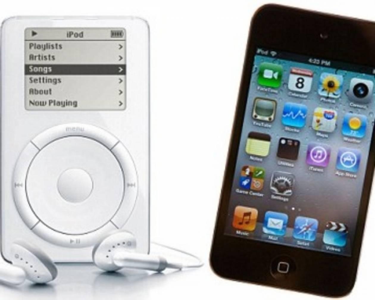 Από πού πήρε το όνομά του το iPod;