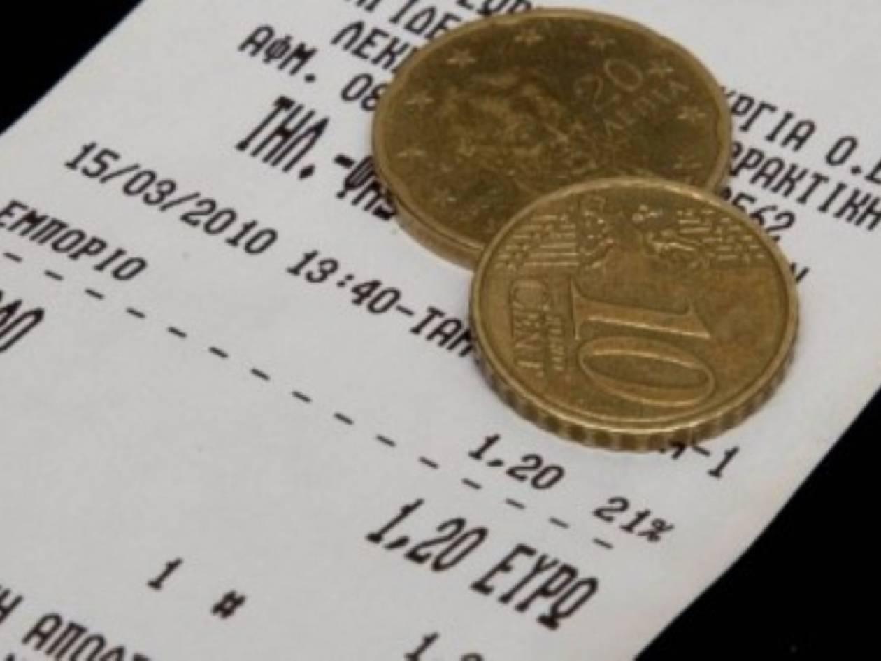 """Επιστροφή 1,5 δισ. από τη """"γκάφα"""" με τις αποδείξεις"""