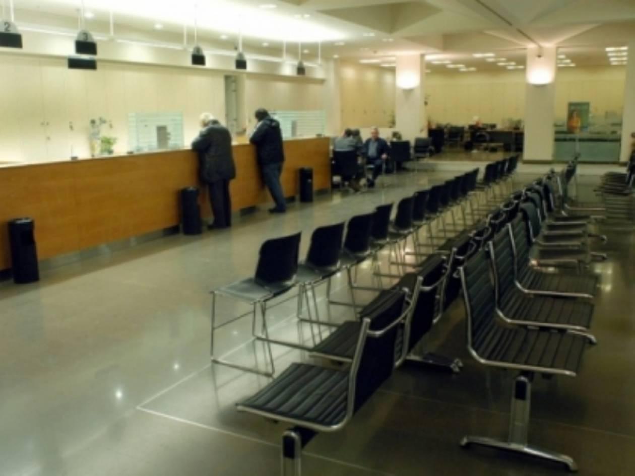 Κινηματογραφική ληστεία σε τράπεζα στο Παλαιό Φάληρο