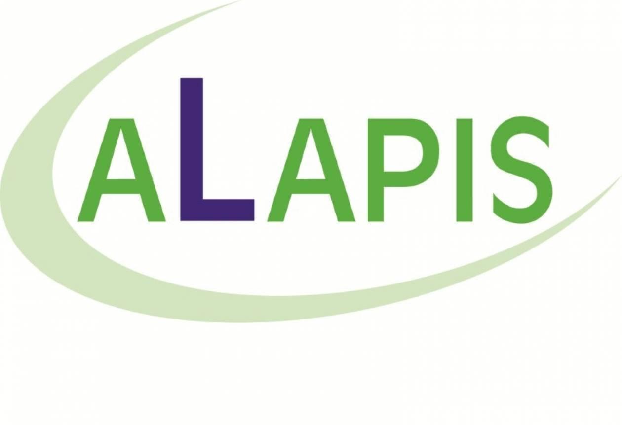 Alapis: Στις 14 Δεκεμβρίου η συζήτηση για την υπαγωγή στο άρθρο 99