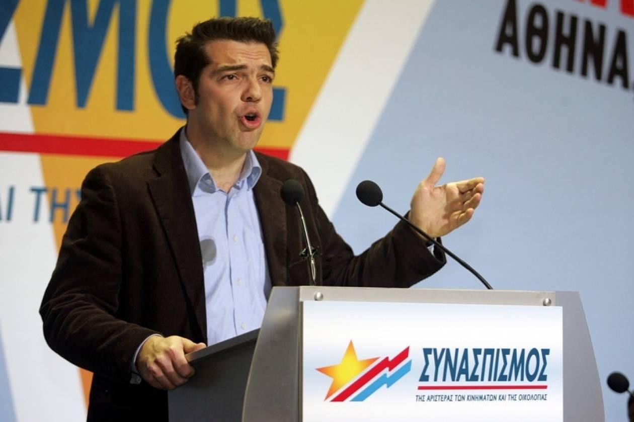 ΣΥΡΙΖΑ: Βάρβαρο και αντισυνταγματικό το χαράτσι της ΔΕΗ