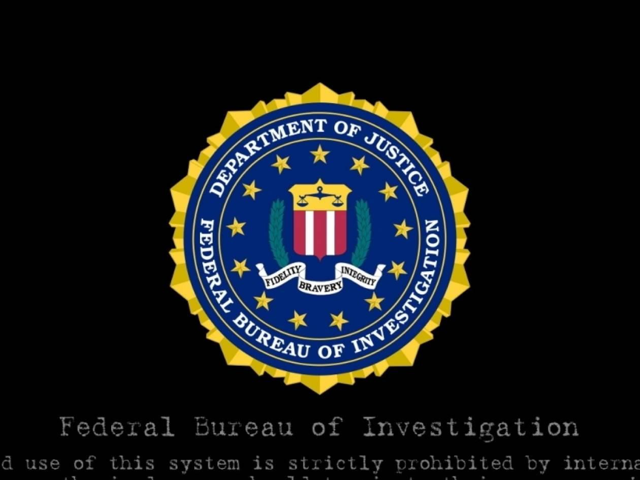 Επιτυχία του FBI – Εξάρθρωση σπείρας χάκερ