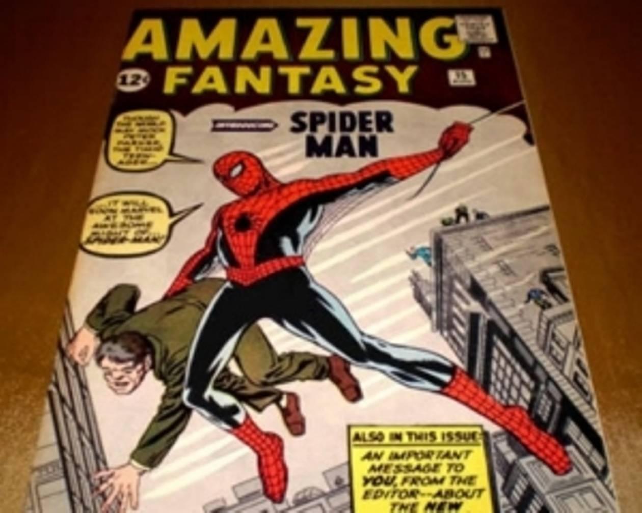 Έκλεψαν ένα από τα ακριβότερα κόμικ στον κόσμο