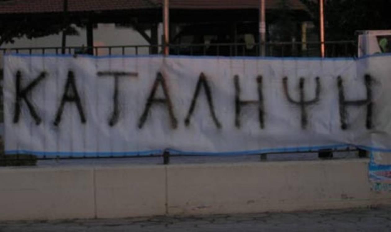 Κατάληψη του πρακτορείου της ΔΕΗ στο Κερατσίνι