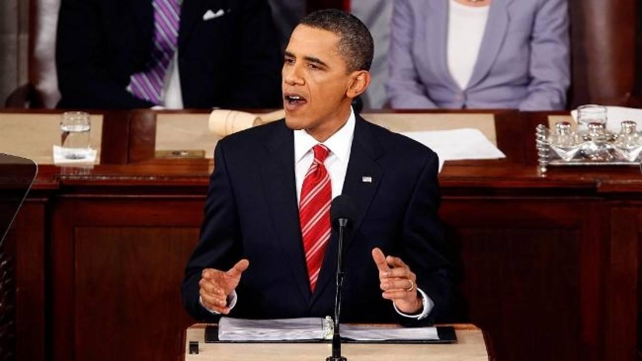 Άνοιγμα στην Κίνα έκανε ο Ομπάμα