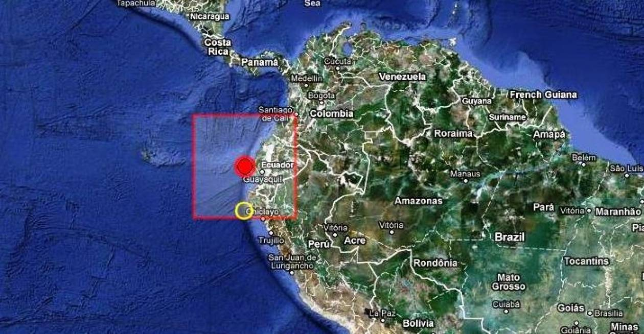 Σεισμός 5,7 Ρίχτερ στο Εκουαδόρ