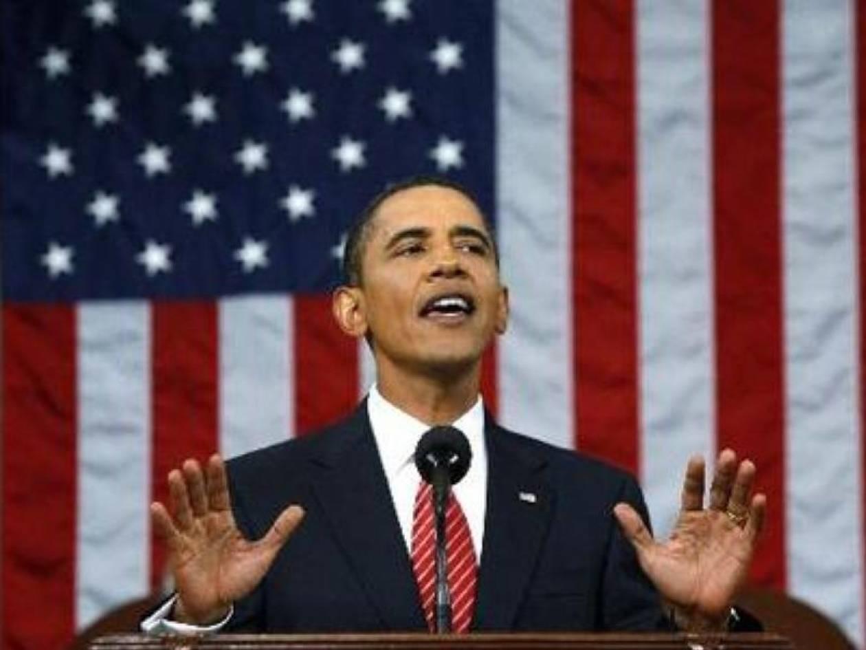 Μ. Ομπάμα: «Προτεραιότητα μας η περιοχή της Ασίας-Ειρηνικού»