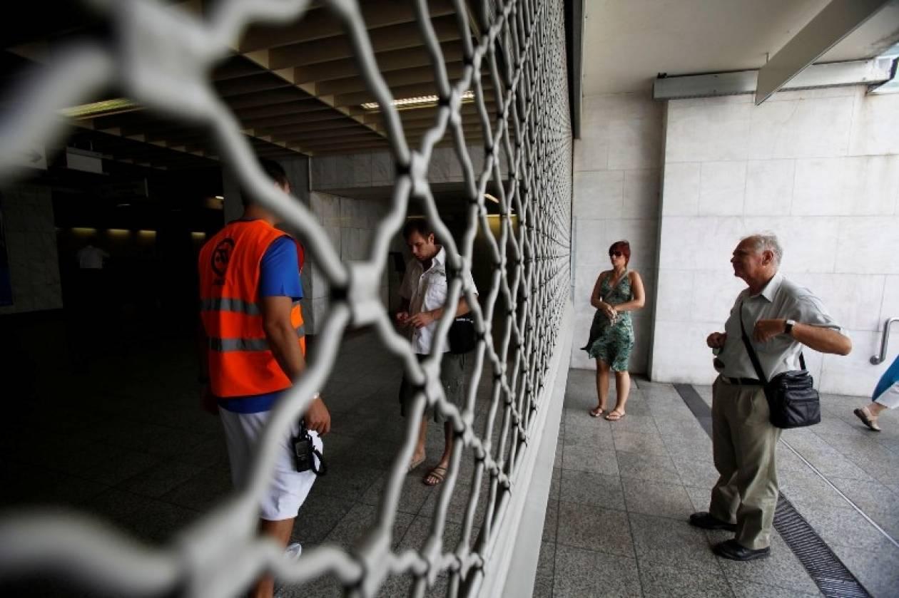 Κλείνουν σταδιακά οι σταθμοί του Μετρό