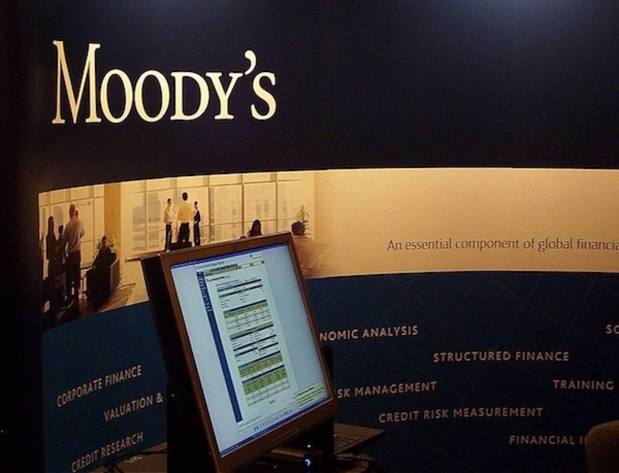 Μoody΄s: Υποβάθμιση 10 γερμανικών τραπεζών