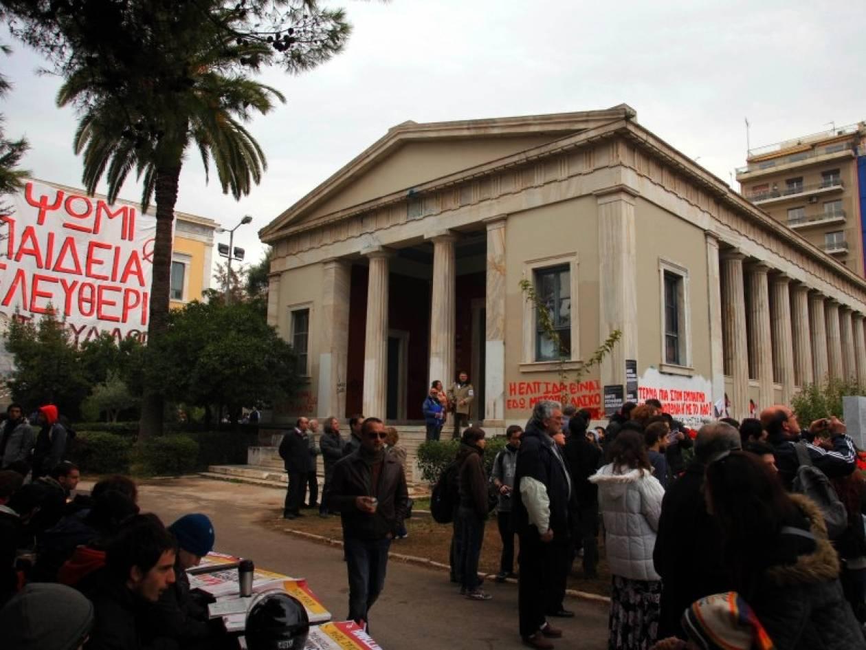 Σε αστυνομικό κλοιό η Αθήνα
