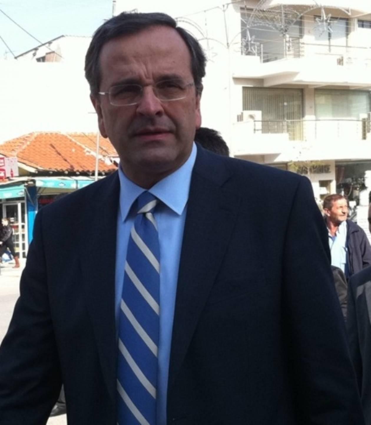 Α. Σαμαράς: Πάνω απ' όλα το συμφέρον της πατρίδας