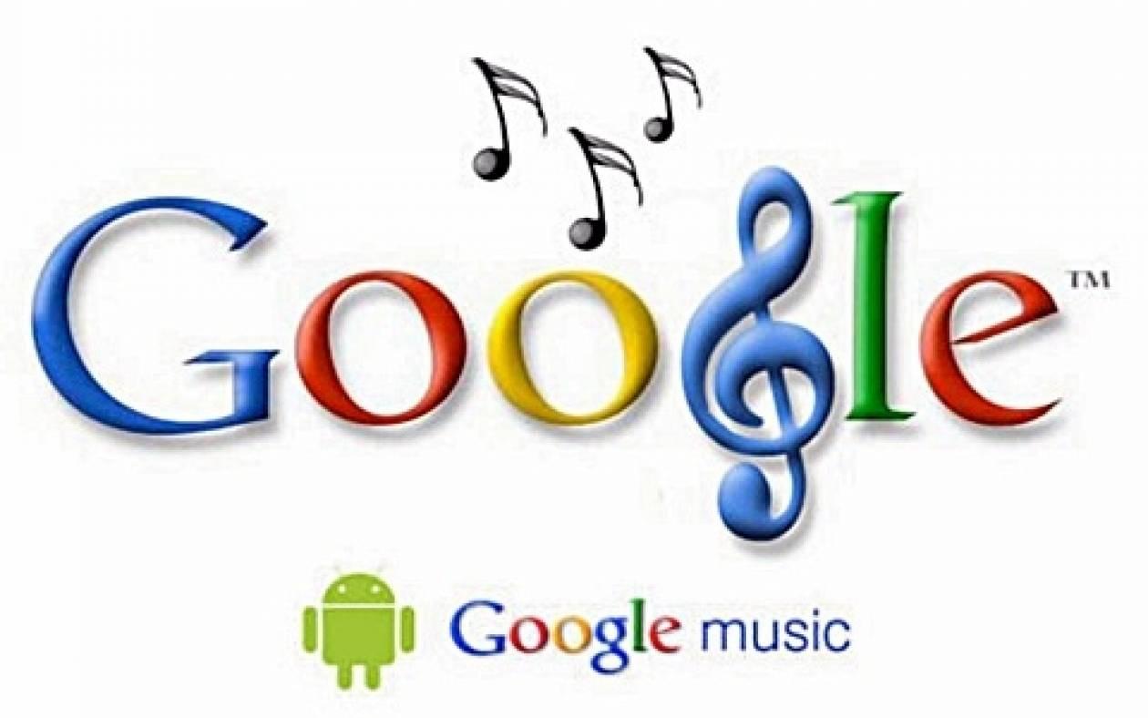 Η google φτιάχνει το δικό της iTunes