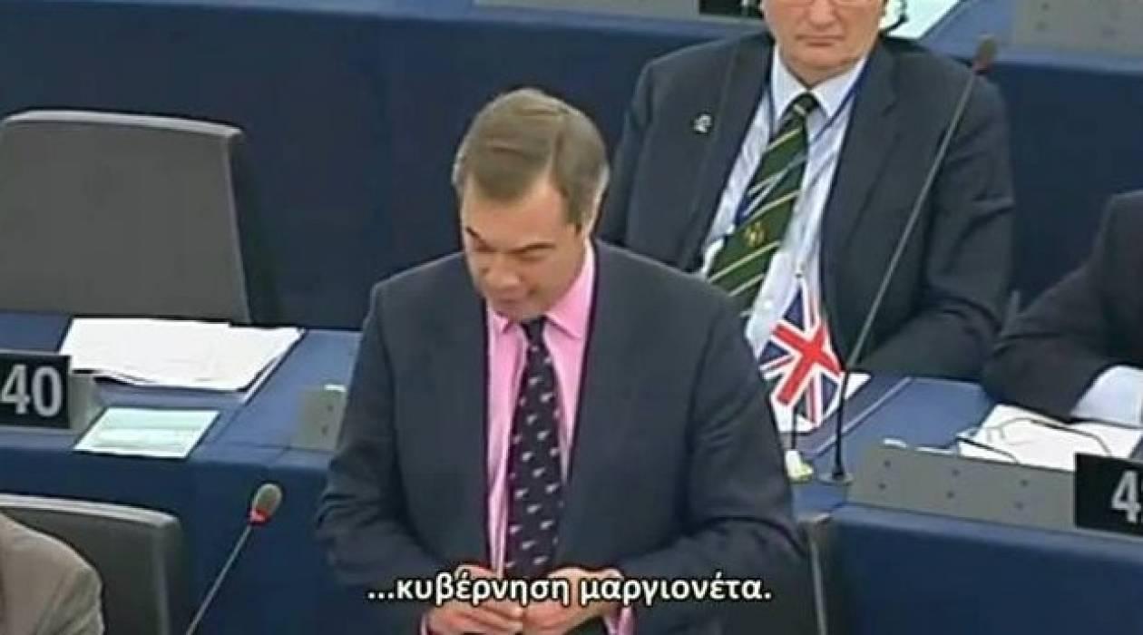 «Βάλατε στην Ελλάδα μια κυβέρνηση μαριονέτα»
