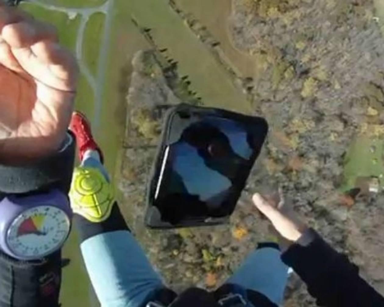 ΙPad πέφτει από τα 300 μέτρα!