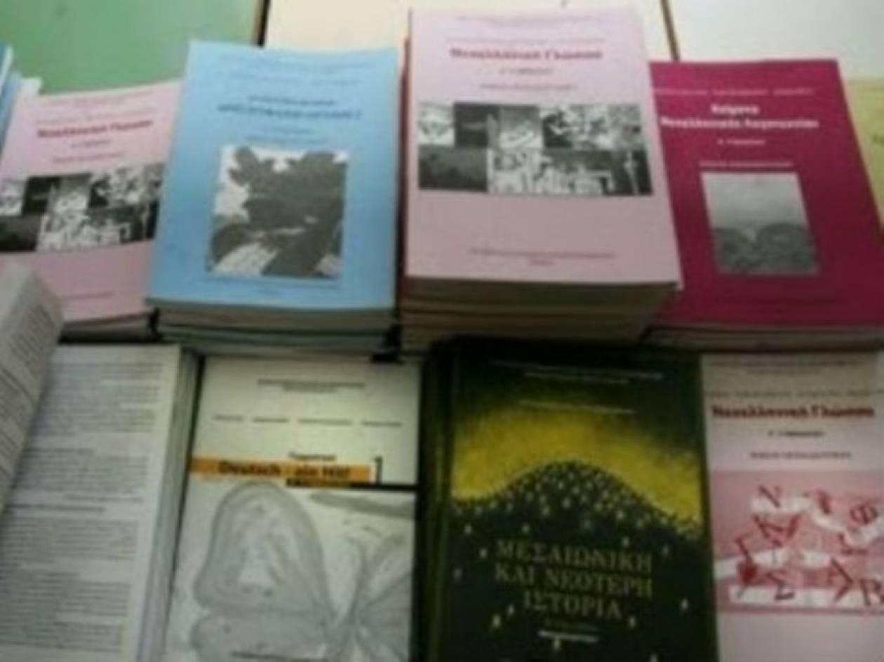 Kρίση και  στην αγορά του βιβλίου