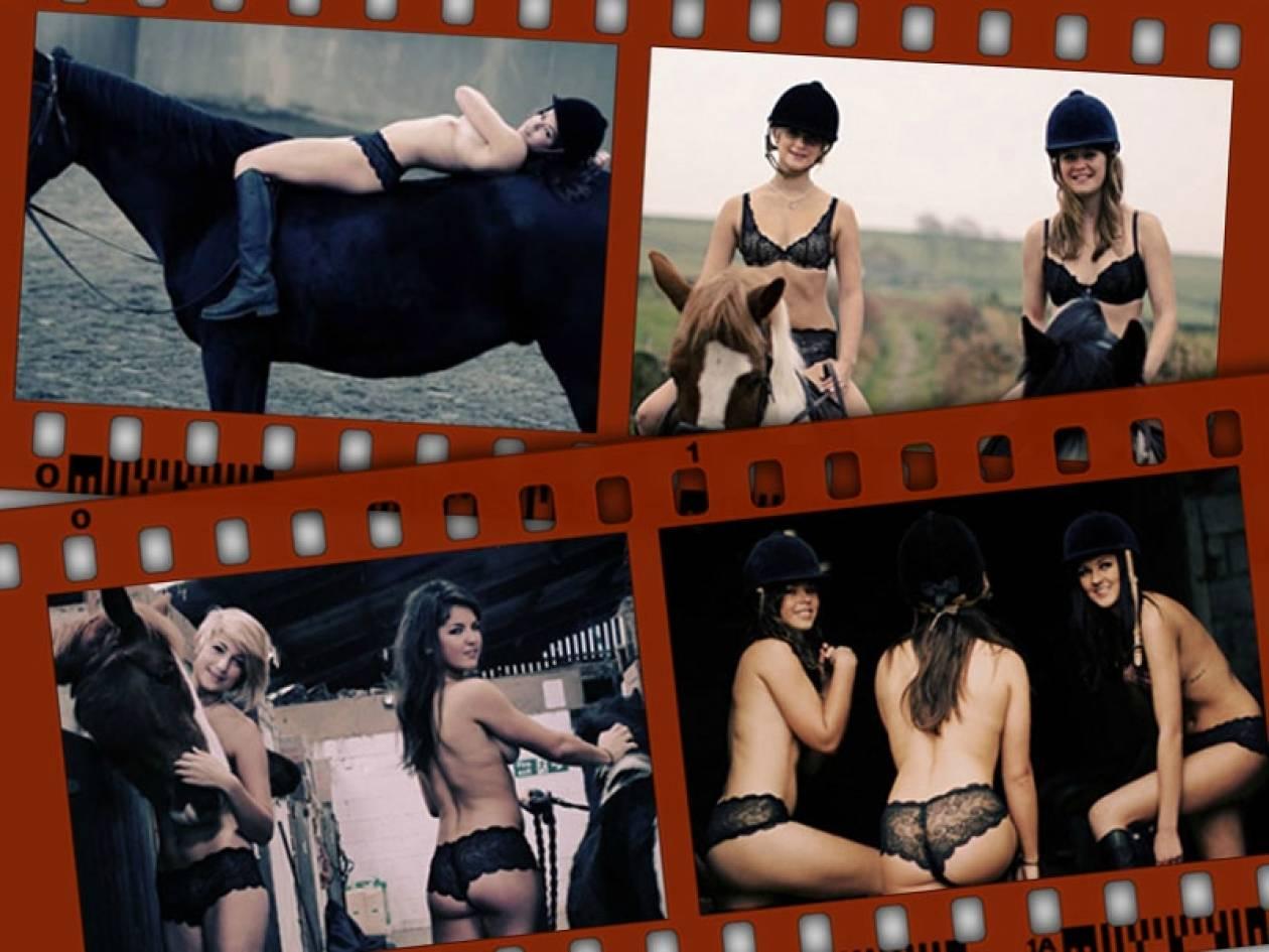 Τα κορίτσια και τα άλογα