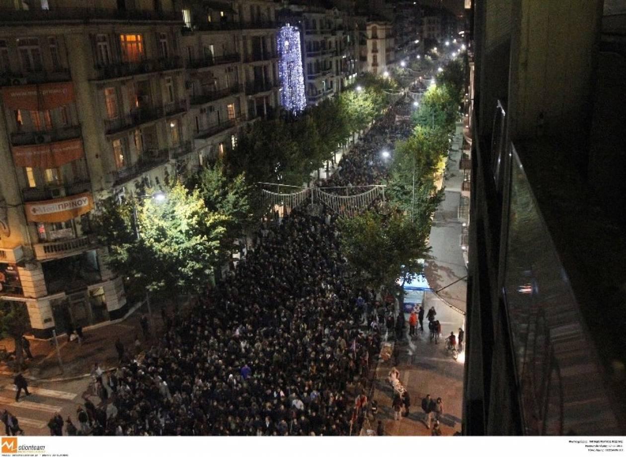 Πορεία μνήμης και στη Θεσσαλονίκη